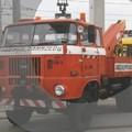 IFA W50 LA/AB