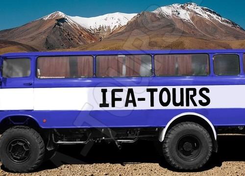 IFA LKW W50 Bus